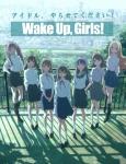 wake_up_girls-36