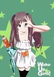 wake_up_girls-38