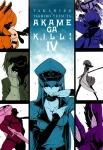 akame_ga_kill_13