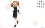 ano_hi_mita_hana_no_namae_wo_bokutachi_wa_mada_shiranai-122