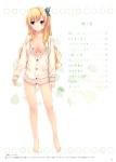 boku_wa_tomodachi_ga_sukunai-131