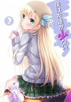boku_wa_tomodachi_ga_sukunai-260
