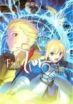 fate_zero-11