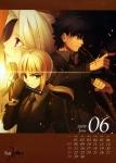 fate_zero-45