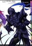 fate_zero-99