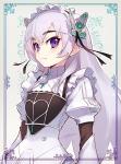 hitsugi-hime_no_chaika-19