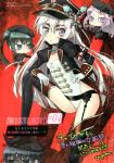 hitsugi-hime_no_chaika-26