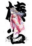 kancolle_haruna_37