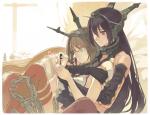 kancolle_nagato_12