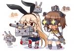 kancolle_shimakaze_-51