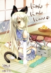 kancolle_shimakaze_189