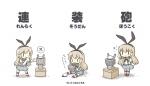 kancolle_shimakaze_216