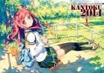 kantoku-564