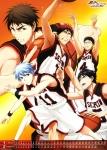 kuroko_no_basket_kuroko_tetsuya_168