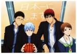 kuroko_no_basket_kuroko_tetsuya_170