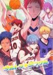kuroko_no_basket_kuroko_tetsuya_200