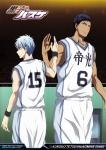 kuroko_no_basket_kuroko_tetsuya_212