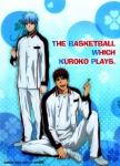 kuroko_no_basket_kuroko_tetsuya_263
