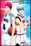 kuroko_no_basket_kuroko_tetsuya_278