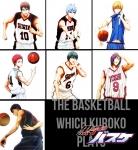 kuroko_no_basket_kuroko_tetsuya_84