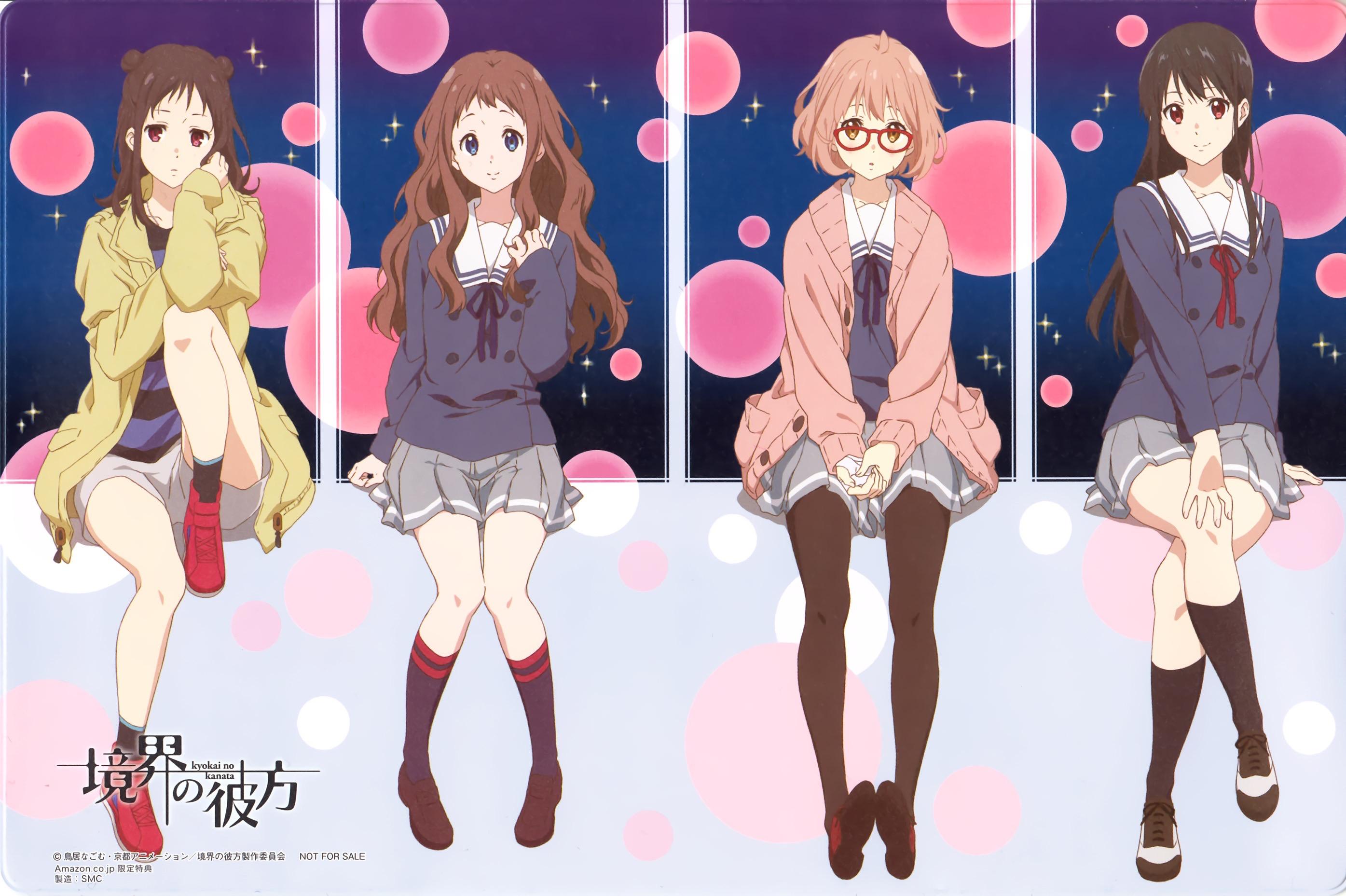 anime girls kyoukai no - photo #1