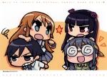 ore_no_imouto_ga_konnani_kawaii_wake_ga_nai-249