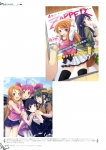 ore_no_imouto_ga_konnani_kawaii_wake_ga_nai-361