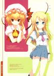 ore_no_imouto_ga_konnani_kawaii_wake_ga_nai-390