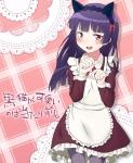 ore_no_imouto_ga_konnani_kawaii_wake_ga_nai-422