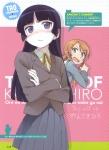 ore_no_imouto_ga_konnani_kawaii_wake_ga_nai-454