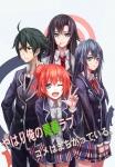 yahari_ore_no_seishun_lovecome_wa_machigatteiru-25