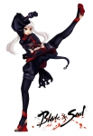 blade_and_soul_117