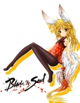 blade_and_soul_213