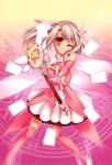 fate_kaleid_liner_prisma_illya_49