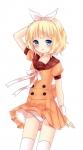 gochuumon_wa_usagi_desu_ka-157