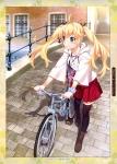 grisaia_no_kajitsu_54