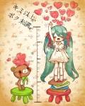 hatsune_miku_1287