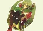 hatsune_miku_1380