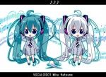 hatsune_miku_1387