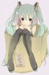 hatsune_miku_233