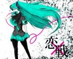 hatsune_miku_535
