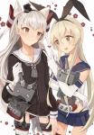 kancolle_amatsukaze_178