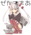 kancolle_amatsukaze_198