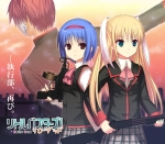 little_busters_253