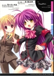 little_busters_255