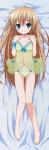 ro_kyu_bu_124