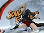 soul_eater_170