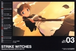 strike_witches_281
