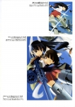 strike_witches_76