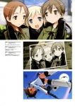 strike_witches_87